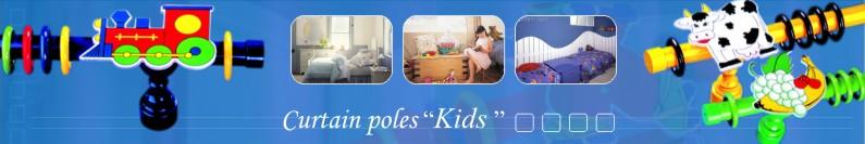 "Curtain poles ""Kids"""