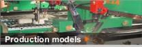 Модельный ряд